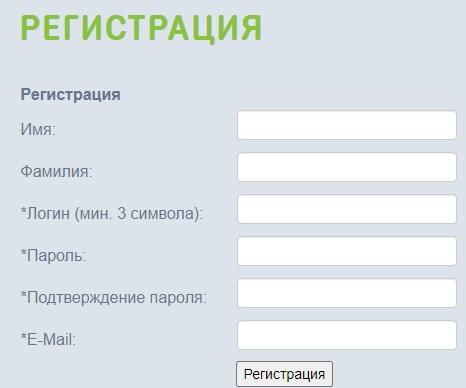 Агроресурсы регистрация