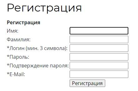 Шишонин регистрация