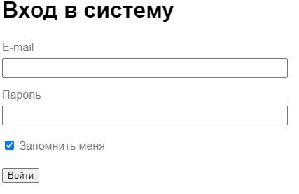 Праволимп.ру вход