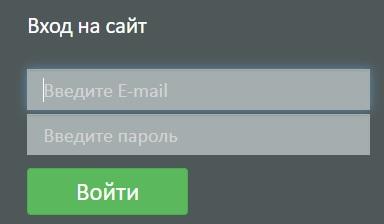 ПТВС Айхал вход