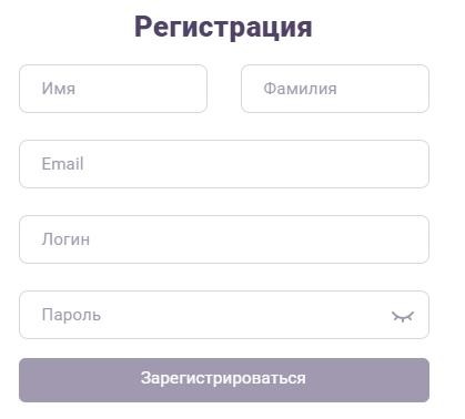 Admitad регистрация