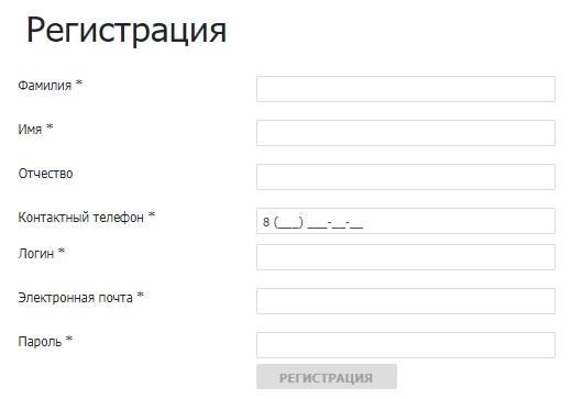 РН-Энерго регистрация