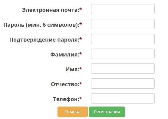 Русский Огород регистрация