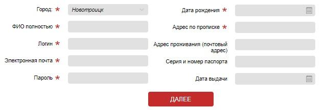 Сайт «Международного автоклуба» регистрация
