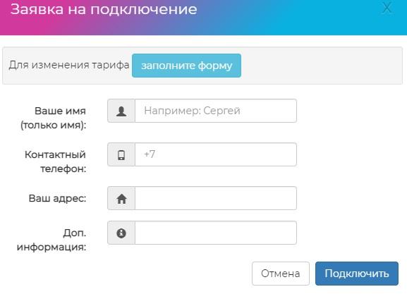 Севтелеком регистрация