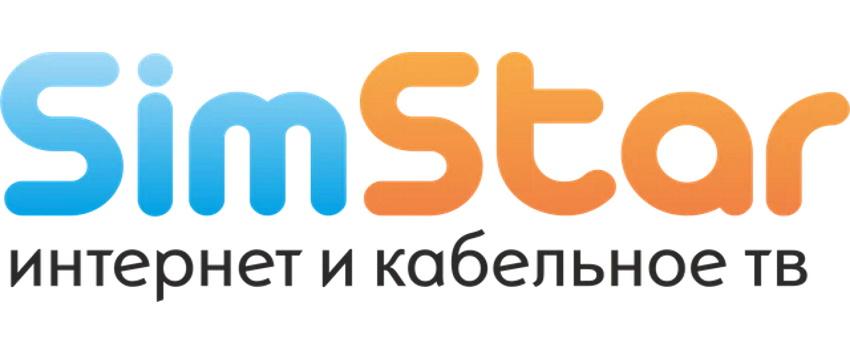 СимСтар