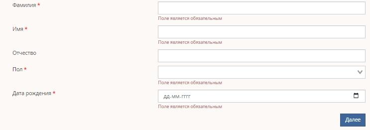 СКФУ регистрация