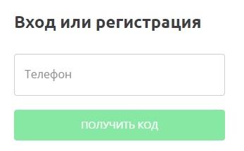 Сравни.ру личный кабинет
