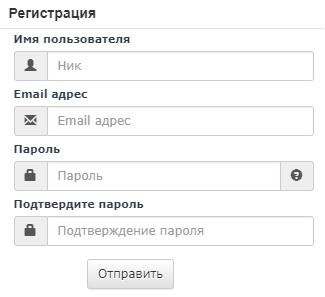 Супермамки регистрация