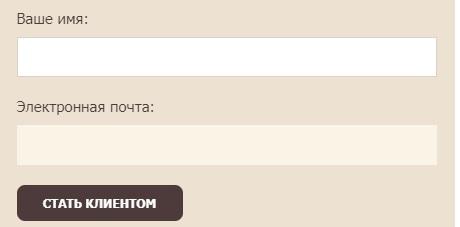 Таймвеб регистрация