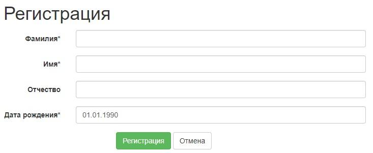 ТГУ регистрация