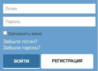 ТольяттиЭнергоСбыт вход