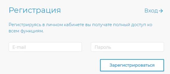 УК Мастер ЖКХ регистрация