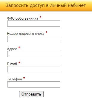 УК Феникс регистрация