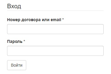 УльяновскЭнерго вход