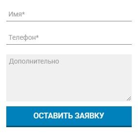 ФБ Телеком заявка