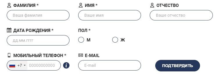 Форайз Групп регистрация