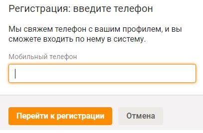 Эксперт-сервис регистрация