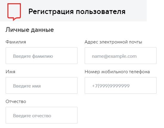 Электронный дневник PGU MOS регистрация