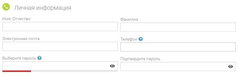 4life регистрация