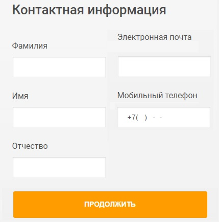 Ammopay регистрация