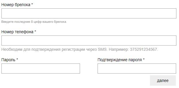 А-100 регистрация