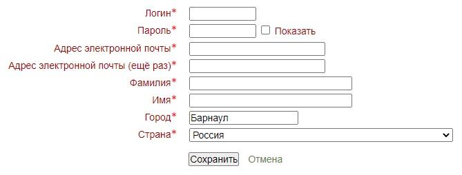 АГАУ регистрация
