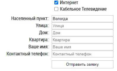 Baza.net заявка