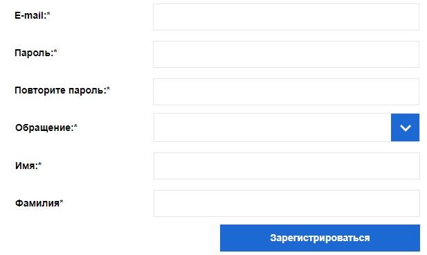 БМВ Коннектед Драйв регистрация