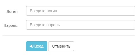 Вай-Фай Эксперт вход
