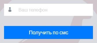 Алдын Чээли пароль