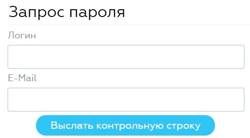 БГМУ пароль