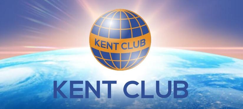 Кент Клуб