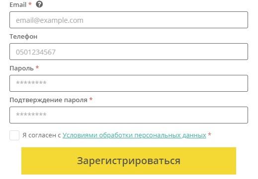 Кредит ап регистрация