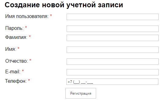 ЛОИРО регистрация