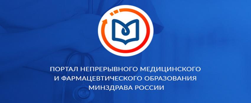sovetnmo.ru