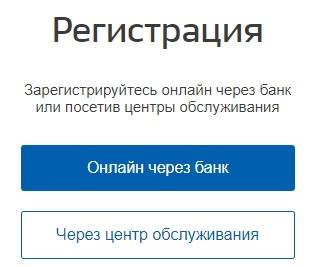 Доктор92 регистрация