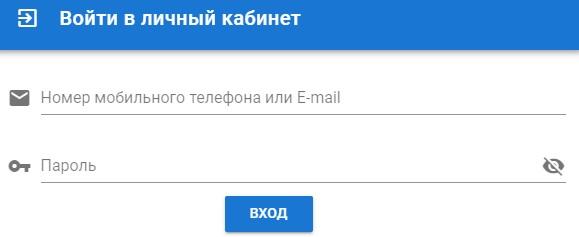 ЕРЦ Геленджик вход
