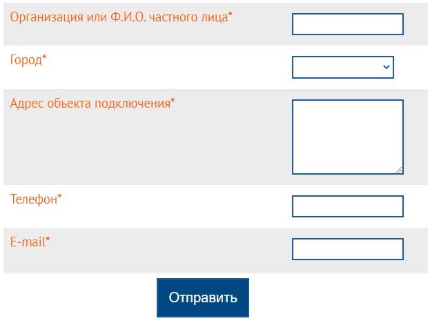 Идальго Телеком заявка