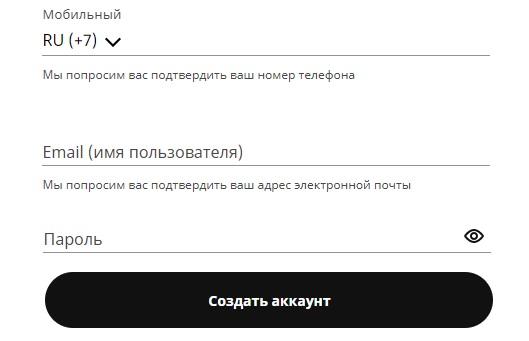 ИКЕА регистрация