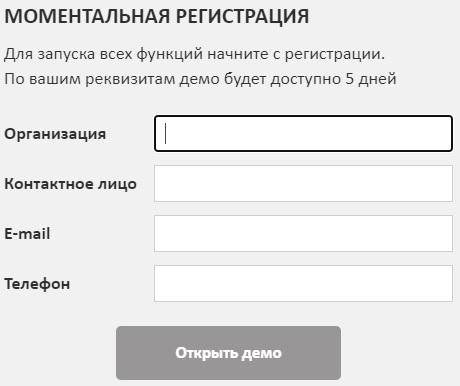Инфокрафт ЖКХ 365 регистрация