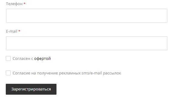 Каляев регистрация