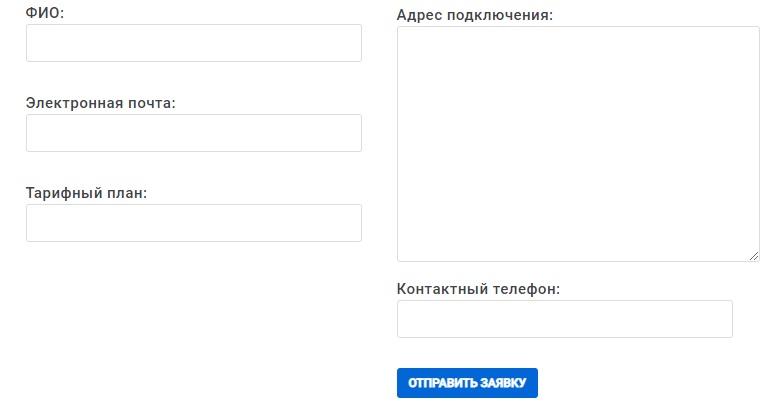Кат-Телеком заявка