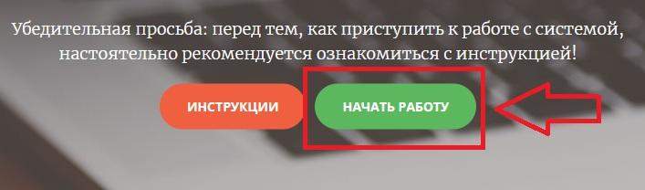 Vat.gov.by вход