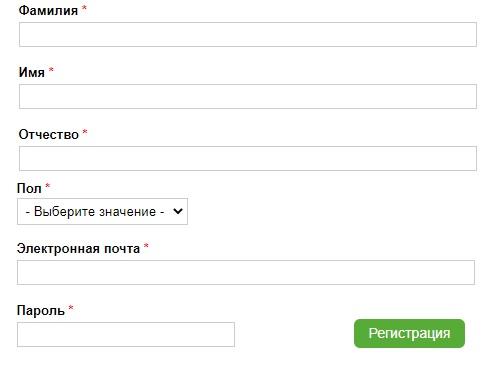 Колымская страховая компания регистрация