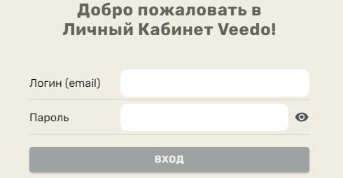 Veedo.ru вход