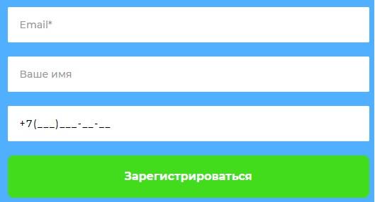МойСклад регистрация