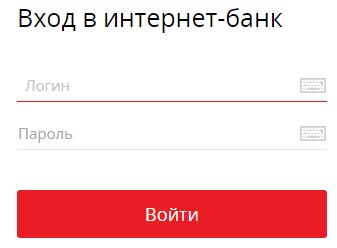 МРБ банк вход