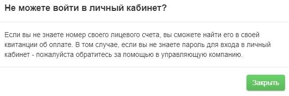 МУК Красноярская пароль
