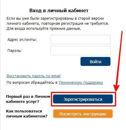 МУП Андреевка регистрация
